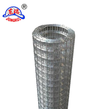 Good quality 1/2 inch square hole welded wire mesh used in cultivation