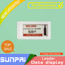 Multifarious store shelf e ink electronic price label