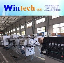 New desgin pvc pipe hose making machinery garden pipe extrusion production line