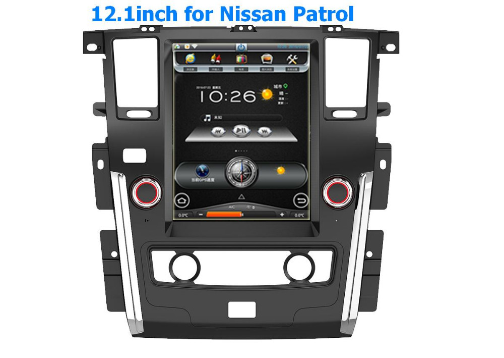 New Arrival vertical screen 12.1inch android 5.1.1 car multimedia navigation system for Nissan Patrol