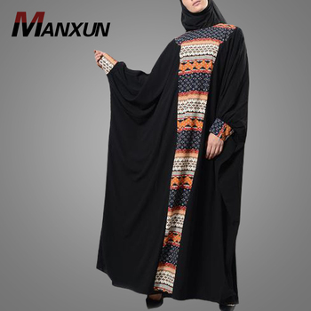 Chinese Wholesale Islamic Clothing Mix and Match Loose Fit Abaya Jilbab Pakistan Jalabiya Long Sleeve Dress