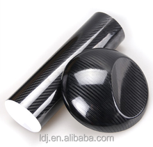 Glossy 5D Carbon Fiber sticker for car interior