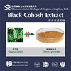 Triterpene Glycosides 2.5% Black Cohosh Extract Triterpene