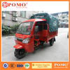Long Operating Life 300Cc Tricycle Three Wheel Motorcycle Directly Delivery Tricycle
