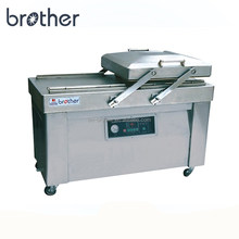 DZ500/2SB Brother double chamber rice nitrogen automatic vacuum pack sealer meat packer skin food vegetable packaging machine