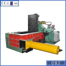 New structure used scrap metal balers aluminium scrape baler