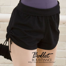 2013 - Ballet training shorts