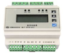 CE Certification RS485 Communication DC Energy <strong>Meter</strong>
