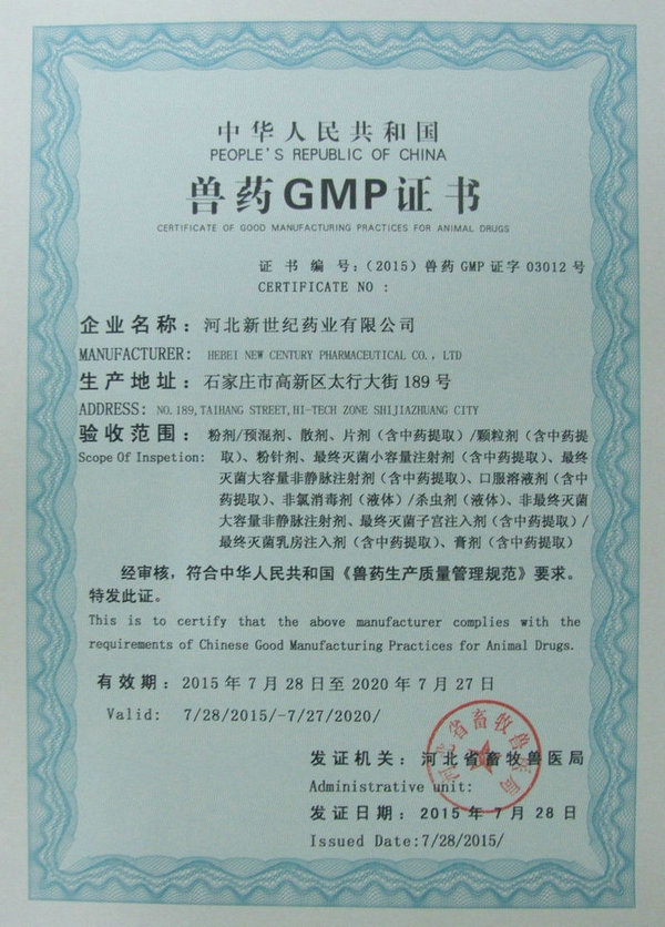GMP certification 2015.jpg