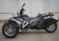 250cc 4 wheel drive atv