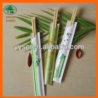Paper wrapped bamboo chopsticks manufacturers