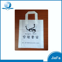 Plastic Shopping Bag/Plastic Carry Bag/Carrier Bag