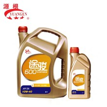 Lubricants Motor Engine Oils SN10W40 Lubricating Oil Fully Synthetic