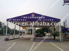 pavilion outdoor tent for inspection tent