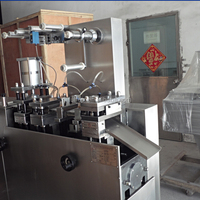 Guangzhou Packaging DPP 80 Automatic Small