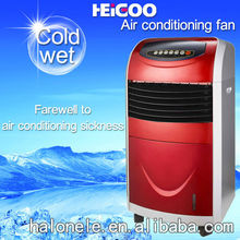 air cooler fan ice water cooling air condition fan