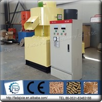 Professional Manufacturer wood sawdust machine / rice husk pellet mill