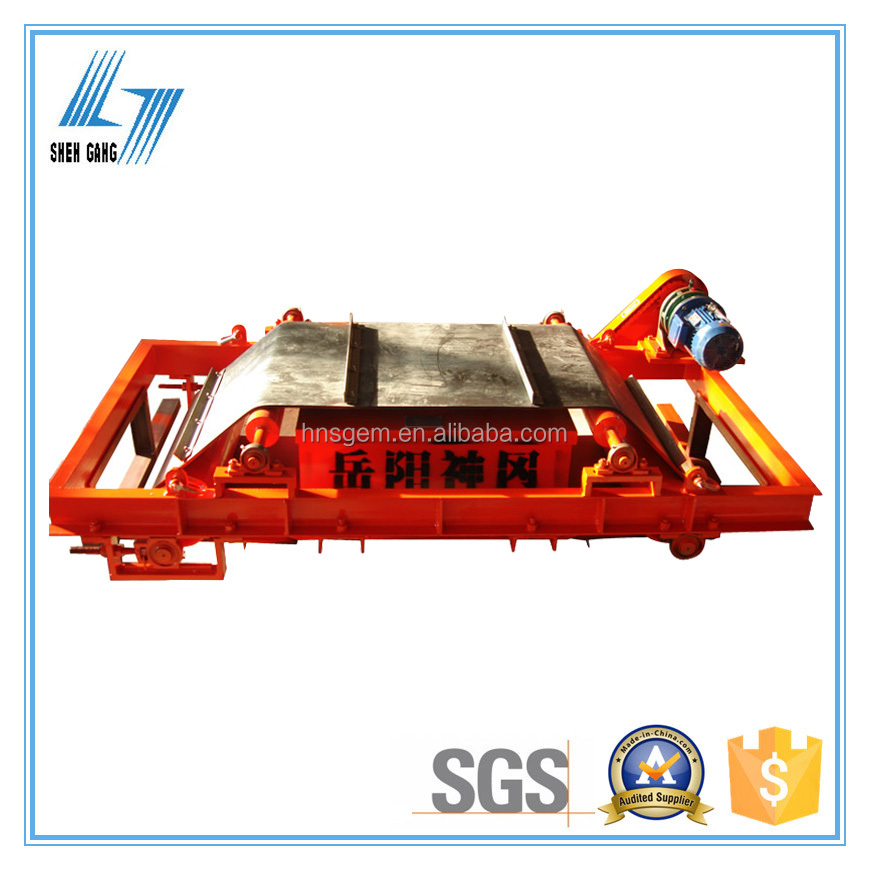 Electrical Mineral Magnetic Separator Machine