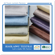 dyed linen curtain cushion sofa fabric textile