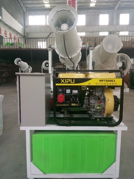 Dingchneg DC-35 Road Dust Suppression High Pressure Outdoor Water Misters For Dust Control