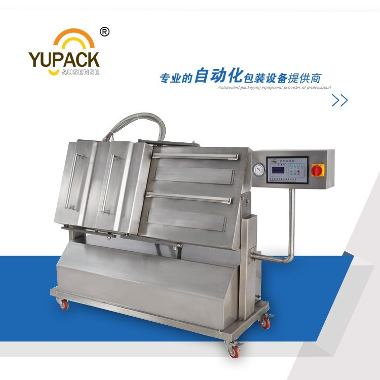 Lean Type Fruit and Vegetable Vacuum Packing Machine