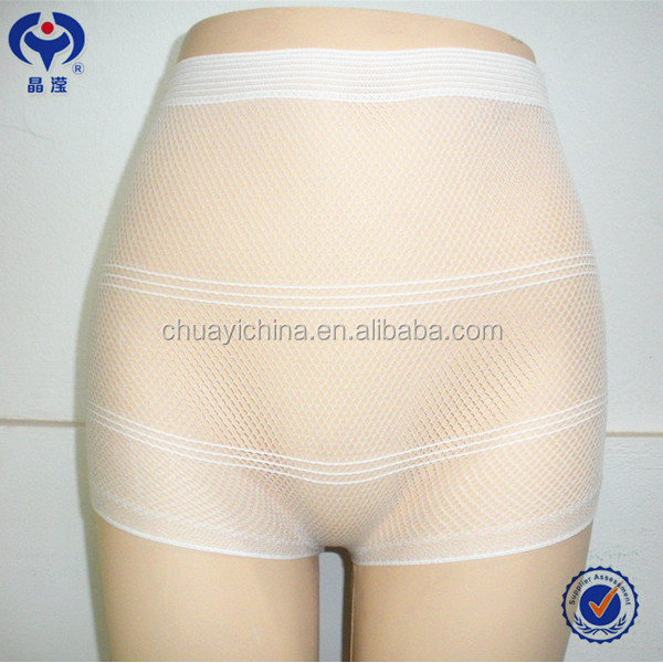 sanitary elastic free disposable cotton underwear