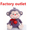 factory making multi-series dogs stuffed plush singing toys