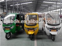 Motor tricycle supplier in China