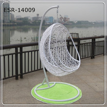 Hot sale outdoor metal frame rattan wicker swing hanging bed sets for adults