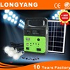 10w Panel Solar Power System Home
