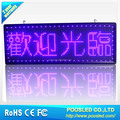 led message display \ led moving display \led text display