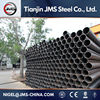 2014 China Manufacturing of PE /3PE /FBE steel pipe