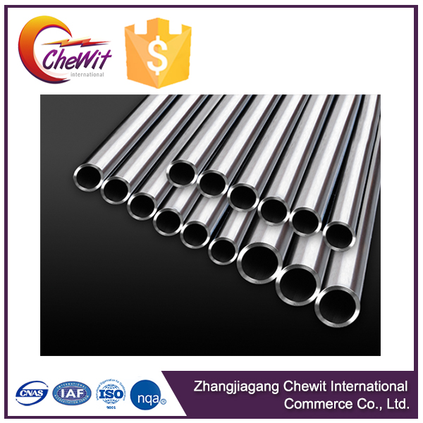 ASTM 4130 chromoly high precision seamless steel tubing