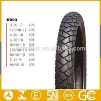 Brand new expert strongly bicycle tire made in China HAKUNAMATATA gum wall bicycle tire bicycle tire and tube