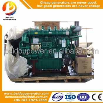 China factory 600kw power diesel small dc generator
