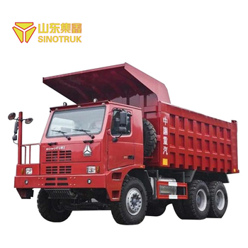 Popular China sinotruk howo 6 wheel mining dump truck 70 ton capacity