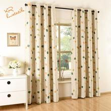 Wholesale ready made polyester curtain new design print blackout curtain
