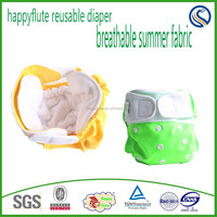Happyflute baby cloth diaper reusable washable wholesaler