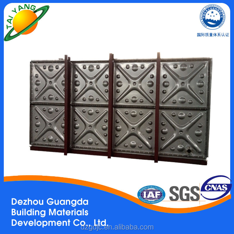 New design durable strong made in China galanized sheet steel water tank