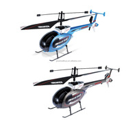 Newest kids toys powerful 4ch rc helicopter