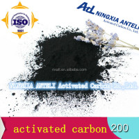 200 mesh Wood based PAC powder activated charcoal for sugar