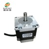 /product-detail/1-8degree-high-precision-dc-stepper-motor-for-3d-printer-60766482221.html