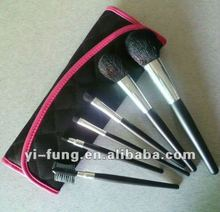 hot sell makeup brush set with black case , OEM./ODM are avalable