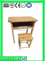 school furniture school desk and chair HXZY067 wood desk