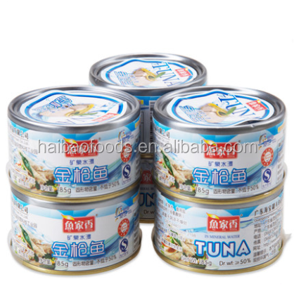 185g Canned Tuna chunk in brine