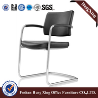 Modern Chrome Metal with Leather Visitor Chair Meeting Chair & Conference Chair (HX-V018)
