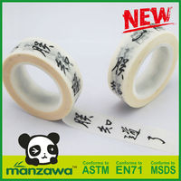 High quality self adhesive bitumen waterproof tape