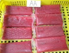 Frozen Yellowfin Tuna Saku high sashimi grade