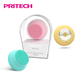 PRITECH Portable And Lightweight Mini Vibrating Silicone Facial Cleanser Brush