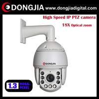 DONGJIA DA-IPPT101-A13 low price waterproof dome outdoor 1.3mp high resolution ip ptz camera